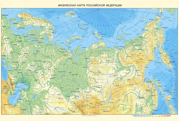 Фотообои/L КоллекцияФизическая карта Российской Федерации 400х270 см