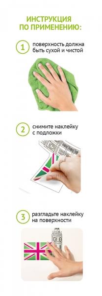 НАКЛЕЙКИ ДЕКОРАТИВНЫЕ ВИНИЛОВЫЕ Divino Sticky/30*50Алфавит русский 30х50 см