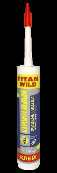 "Titan Wild/Жидкие гвозди АКРИЛОВЫЕ""TITAN WILD"" жидкие гвозди акриловые Строительный 375 гр.  (12)"