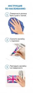 НАКЛЕЙКИ ДЕКОРАТИВНЫЕ ВИНИЛОВЫЕ Divino Sticky/30*50Дед Мороз 30х50 см