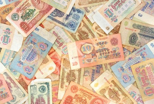 Фотообои/D коллекцияСоветские деньги 400х270 см