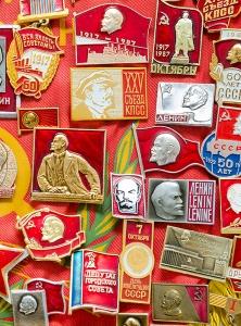 Значки советские 200х270 см
